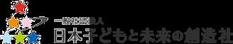 cosmic_logo